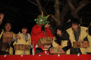 Setsubun bean throwing