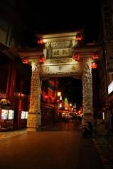 Chinatown in Kobe