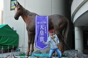 Japanese race fan