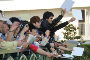Fans at Kyoto Racecourse