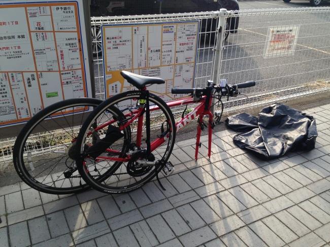 My bike in travelling mode.