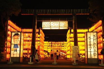Shrine entrance.