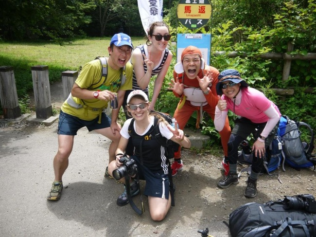 Mt Fuji runners