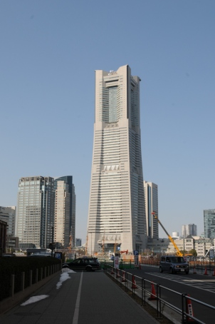 Landmark Tower, Minatomirai.