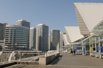 Pacifico Yokohama, a convention centre.