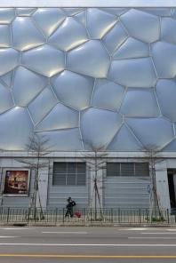 New architecture.
