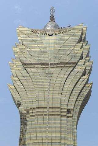 The Grand Lisboa Casino.
