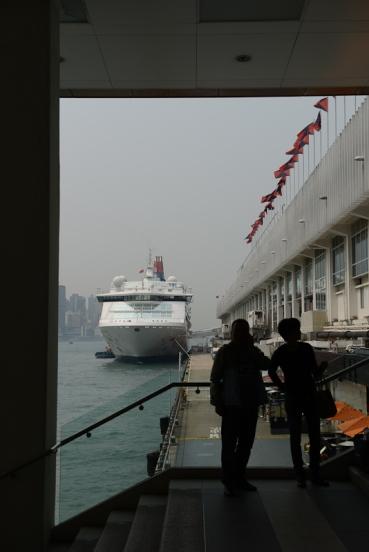 Ocean Terminal.