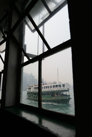 Hong Kong's famous Star Ferries.