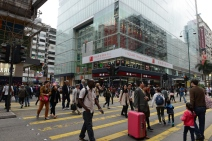 iSquare in Tsim Sha Tsui.