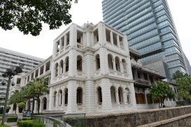 1881 Heritage, Admiralty.