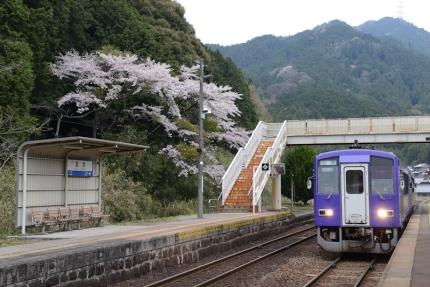 Kubota Station.