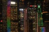 Hong Kong's heart.