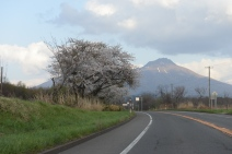 Mt Komagatake (駒ヶ岳), a volcano near Hakodate.