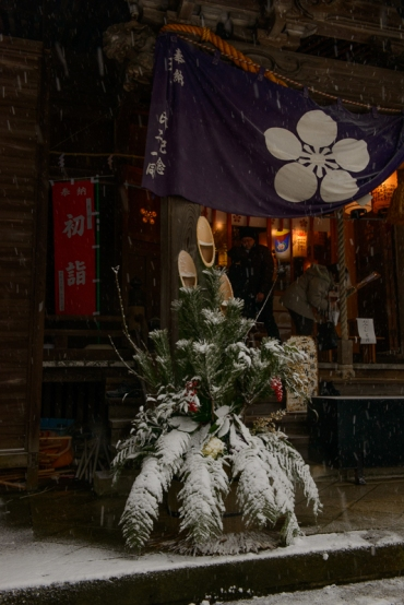 Traditional New Year's decorations at a Shinto shrine.