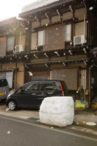 A 'snow cube'?