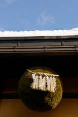 A cedar ball hanging over a sake brewery's entrance.