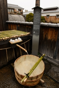 Water testing at the Gekkeikan Okura Sake Museum. The sake breweries are in Fumushi because the local spring water tastes amazing.