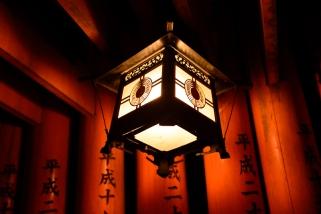 Fushimi Inari Taisha.