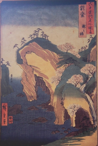 The Hirohige woodblock print of Ganmon.