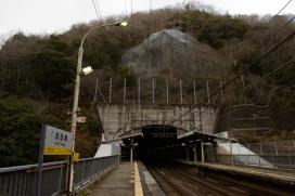 Takedao Station