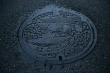 Manhole in Namaze.