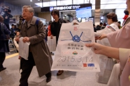 Commemorative packs were given to all arriving shinkansen travellers