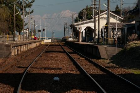 Amaharashi Station.