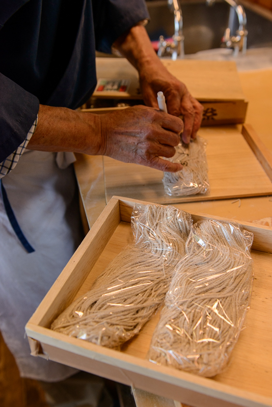 The noodles are wrapped immediately to prevent them drying out. They are made and eaten the same day at this small country restaurant.