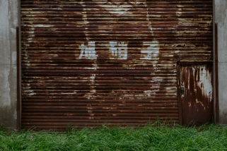 Old rusty warehouse door, Otaru, Hokkaido, Japan.