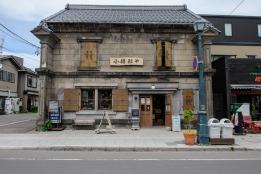 Meiji era shop in Otaru, Hokkaido.