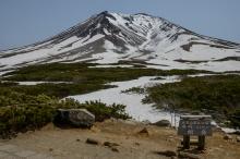 Asahidake, a volcano, in Daisetsuzan National Park.