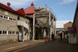 The exterior of the kilning tower, Nikka Distillery, Hokkaido, Japan.