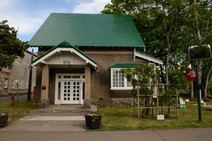 Rita House, Nikka Distillery, Hokkaido, Japan.