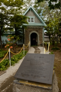 Original residence of Nikka Whisky founder Masataka and his wife Rita, Nikka Distillery, Hokkaido, Japan.