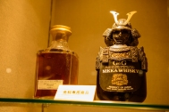 A limited edition bottle produced by Nikka Whisky, Nikka Distillery, Hokkaido, Japan.
