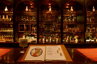 Whiskey bar inside the Whisky Museum, Nikka Distillery, Hokkaido, Japan.