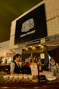 Free samples in the Nikka Whisky Hall, Whiskey bar inside the Whisky Museum, Nikka Distillery, Hokkaido, Japan.