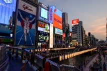 The famous Glico Man was saving power as the sun set in downtown Osaka.